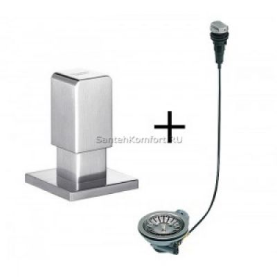 Набор доукомплектации клапаном-автоматом Blanco 517548