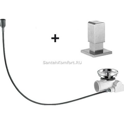 Набор доукомплектации клапаном-автоматом Blanco 517549
